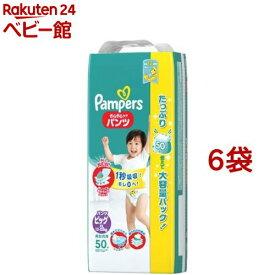※まとめ買い不可※ パンパース パンツ ウルトラジャンボ ビッグサイズ(52枚*3P*2セット)【パンパース】