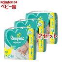 ※まとめ買い不可※ パンパース テープ ウルトラジャンボ 新生児(114枚*3P*2セット)【パンパース】
