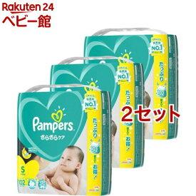※まとめ買い不可※ パンパース テープ ウルトラジャンボ Sサイズ(102枚*3P*2セット)【パンパース】