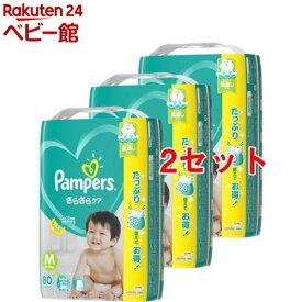 パンパース テープ ウルトラジャンボ Mサイズ(80枚*3P*2セット)【パンパース】