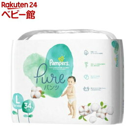 パンパース 肌へのいちばん Pure L パンツ 34枚(4個セット)【パンパース】[おむつ トイレ ケアグッズ オムツ]