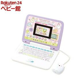 マウスできせかえ!すみっコぐらしパソコン+(プラス)(1台)【セガトイズ】
