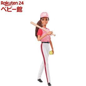 バービー ソフトボールのせんしゅ 東京2020オリンピック GJL77(1個)【バービー人形】