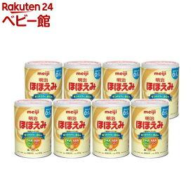 明治 ほほえみ 大缶(800g*8缶)【明治ほほえみ】[粉ミルク]