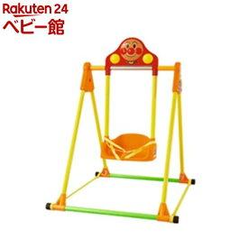 アンパンマン うちの子天才 ブランコ ボール付き(1台)【アガツマ】[おもちゃ 遊具]
