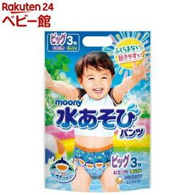 ムーニー 水遊びパンツ 男の子 ビッグサイズ(3枚*8個)【yb00】【yb04】【ムーニー】