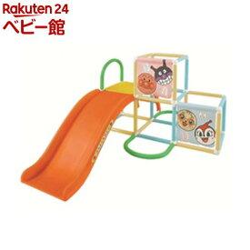 アンパンマン うちの子天才 ジャングルパーク ボール付き(1セット)【アガツマ】[おもちゃ 遊具]
