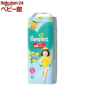 パンパース さらさら風通しパンツ L(40枚*4個)【パンパース】