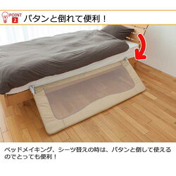 ベッドフェンス123(ハイタイプ)