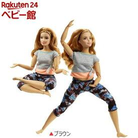 バービー キュートにポーズ! ブラウン FTG84(1コ入)【mtlbd】【バービー人形】[おもちゃ 遊具 人形 ぬいぐるみ MAT1204]