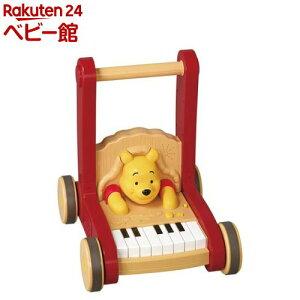 おしりふりふりウォーカーピアノ くまのプーさん(1台)【タカラトミー】