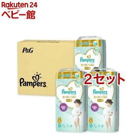 ※まとめ買い不可※ パンパース 肌へのいちばん パンツ L 50枚(3個入*2セット)【パンパース】