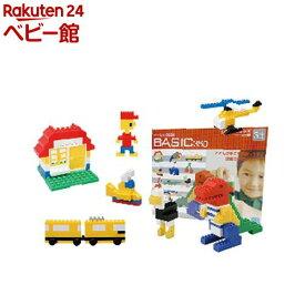 ダイヤブロック DBB-04 BASIC350(1セット)【カワダ】[おもちゃ 遊具 ブロック]