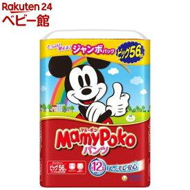 マミーポコ パンツ ビッグサイズ(56枚入*3個)【マミーポコ】[おむつ トイレ ケアグッズ おむつ用品]