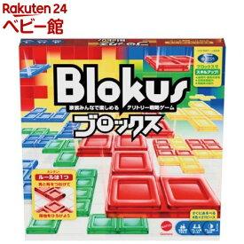 フィッシャープライス ブロックス BJV44(1個)【mmr】【フィッシャープライス】[おもちゃ 遊具 ブロック MAT1204]