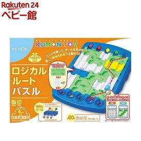 ロジカルルートパズル ブルー(1セット)【くもん出版】[おもちゃ 遊具 知育玩具]