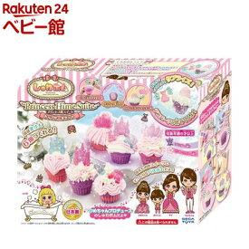 しゅわボム プリンセス姫スイートカップケーキセット(1セット)【セガトイズ】[おもちゃ 遊具 ままごとグッズ]