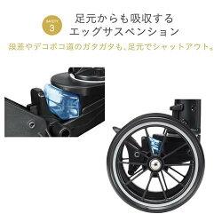 コンビスゴカル4キャスエッグショックLightplusネットベビーオリジナル