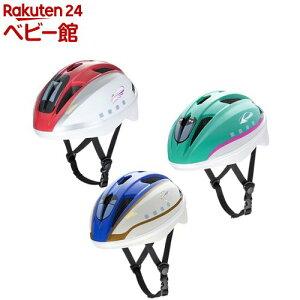 キッズヘルメットS 新幹線(1セット)【アイデス】[三輪車のりもの のりもの ヘルメット]