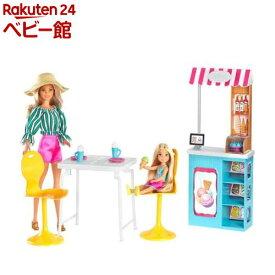 バービー(Barbie) アイスクリームショップ GBK87(1個)【バービー人形】