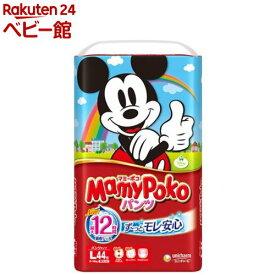マミーポコ パンツ Lサイズ(44枚入*4個)【m8q】【マミーポコ】[おむつ トイレ ケアグッズ オムツ]