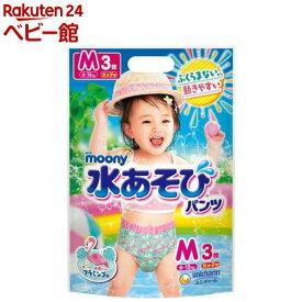 ムーニー 水遊びパンツ 女の子 Mサイズ(3枚*8個)【yb00】【yb04】【ムーニー】