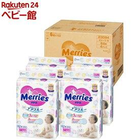 メリーズ さらさらエアスルー テープ M(64枚*4パック)【メリーズ】[オムツ 紙おむつ 紙オムツ 赤ちゃん まとめ買い]