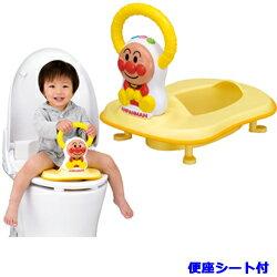 送料無料アンパンマン2WAY幼児用補助便座おしゃべり付アガツマAGATSUMAおまる補助便座