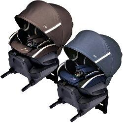 送料無料3,000円クーポンありエールベベクルット3iグランス2ISOFIX新生児日本製回転式カーメイトCARMATEチャイルド・ジュニアシートチャイルドシート