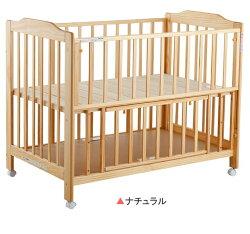 ★送料無料★ベビーベッドハイタイプ123カトージKatoji収納棚立ちベッドチャオリニューアルサークル
