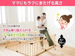 木製ベビーサークル1238枚セットオリジナルベビーサークル【対応】【RCP】