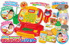 ★ ★ beeps tooka nor anpanman register anpanman scan point card e money Segatoys SEGA toys and toy vehicles.