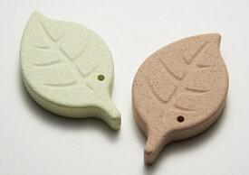 ティッシュセラミックス乾燥材 リーフ 2個組 吸収・蒸散する不思議な陶器
