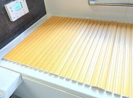 風呂ふた フレッシュ風呂フタ ビタミンカラー 75×120cm オレンジ 日本製