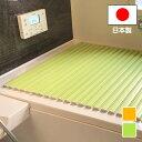 【日本製】風呂ふた 70×120cm(700×1200mm)オレンジ・グリーン【送料無料】フレッシュ風呂フタ ビタミンカラー …