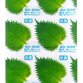 抗菌・吸水・保冷剤 アイスホールド抗菌大葉10 6000枚(6枚×1000)お弁当やお刺身に