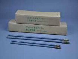 ワンタッチ差し筋アンカー D10-450 (50本入)