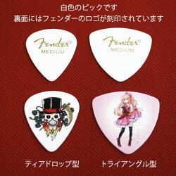 ギターピックフェンダーギターピッグオリジナルオーダーメイドギターピック印刷バンド記念フルカラー印刷かっこいいかわいいおしゃれ