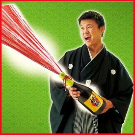 《カネコ》祝砲、祝い酒クラッカー(弾2発付き)繰り返し使える、超おトク!【RCP】【02P03Dec16】