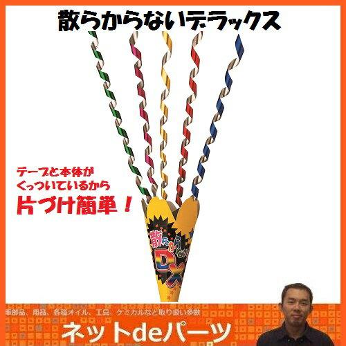 《カネコ》散らからないデラックス(30個入)【RCP】【02P03Dec16】