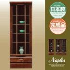 【送料無料】天然木サイドボード45ナポリ