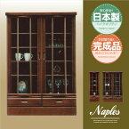 【送料無料】天然木サイドボード90ナポリ