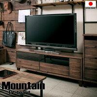 西海岸ヴィンテージ【Mountain】シリーズ