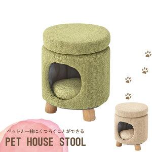 【Miyu】 幅24 ブラウン グリーン ペットハウス 収納 兼用 ペット ハウス ペット 犬 猫 キャットハウス 犬用ベッド ゲージ 寝床 ペット用品 椅子 スツール ベンチ ソファー イス 冬 茶 緑