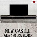 【New castle】ニューキャッスル 幅180TVボード TV台 テレビボード 完成品 55インチ 50インチ tvラック リビングボード アンティーク ローボード モダン ヴィンテージ ホワイト