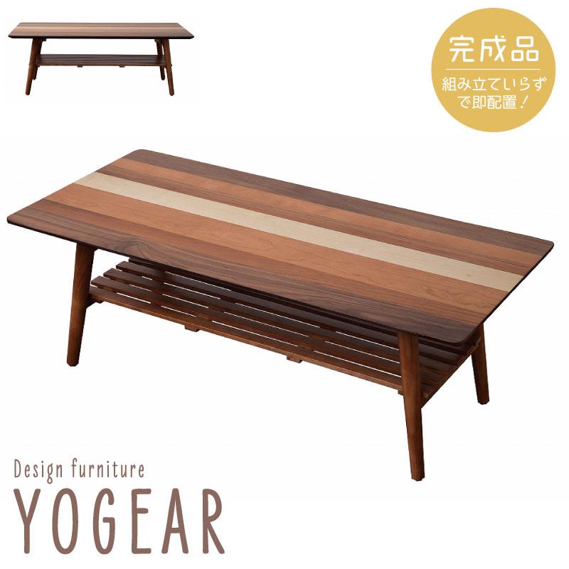 《ヨギア ローテーブル》完成品 センターテーブル コーヒーテーブル リビングテーブル リビング モダン 折りたたみテーブル 折り畳みテーブル 折りたたみ 北欧 新生活 カフェテーブル