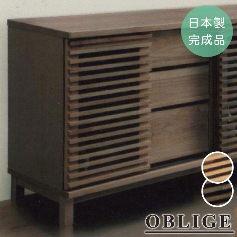 《OBLIGE サイドボード 幅約80》日本製 完成品 ナチュラル ブラウン ランドリー ダイニング リビング 北欧 収納棚 ラック サイドボード キャビネット おしゃれ すきま収納 隙間収納 キッチン ストッカー ボード リビングボード チェスト 食器棚 カップボード キッチンボード