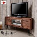 【Mr.skinny】スキニーシリーズ 天然木パイン材  完成品 コーナーTVボード 幅120 西海岸インテリア ヴィンテー…