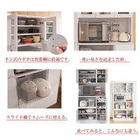キッチンシリーズFaceカップボード幅90ホワイト