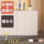 キッチンシリーズFaceカウンター下収納扉幅90cmホワイト